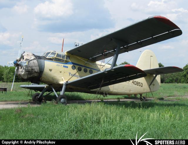 Ан-2 до модернізації у Ан-2-100