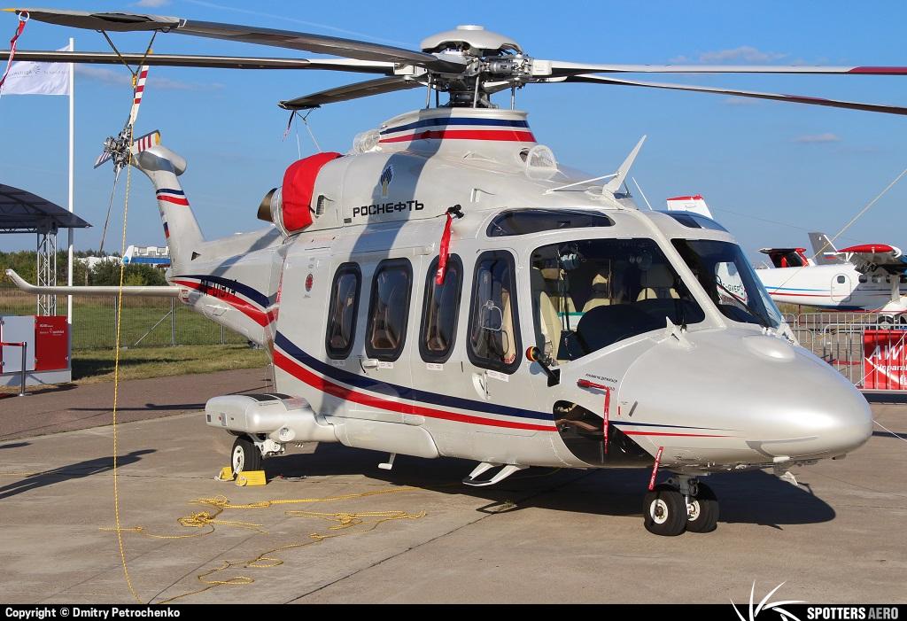 Роснефть госзакупки вертолеты